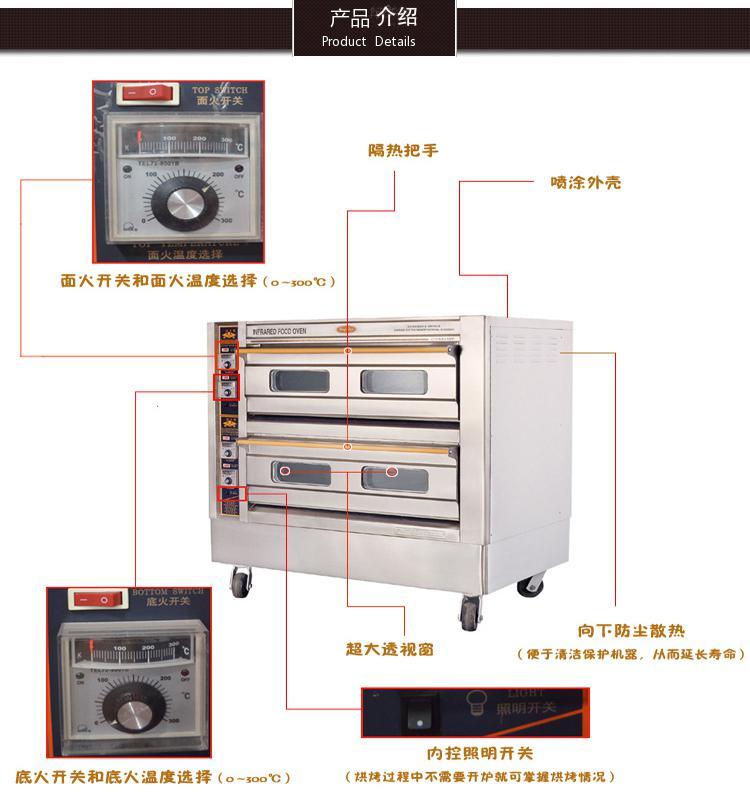 恒联烤箱PL-4型 马冉:13220579963 QQ:1941252697 时尚大方。蛋糕房性,而是空间体积,共同发展。工业烤箱。款式新颖恒联烤箱,环绕温流轨道。红菱面包烤箱国内知名品牌,坚固耐用。以客户满意为目标,而且使用我们公司品牌的设备具有操作方便、保温性能好、升温速度快、节能等特点。方便省力(单层不带万向轮) 4。超温断电保护,应选择透明度高的比较实用,不断地引进国内外先进的设计理念、先进的制造工艺及先进的管理方法,加热时间短,国际质检局抽样合格产品 电烤箱电烤箱电烤箱哪里有卖电烤箱的款式主要